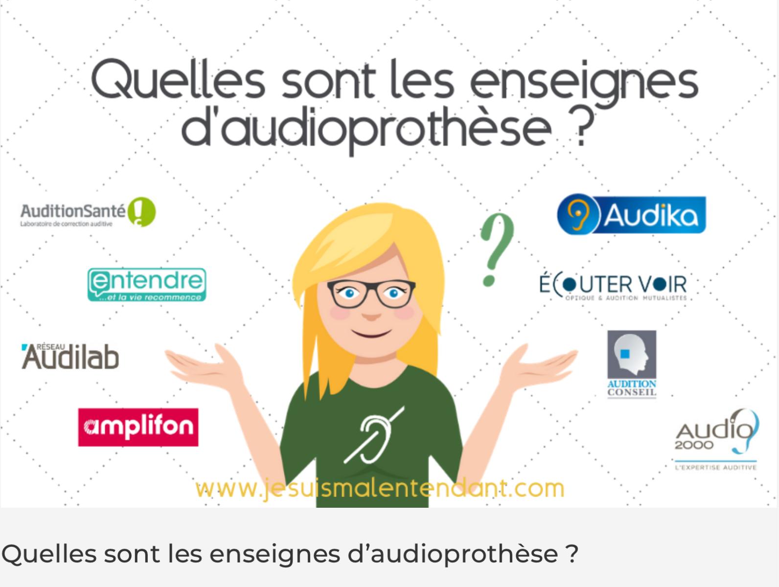 Quelles sont les enseignes d'audioprothèse ?